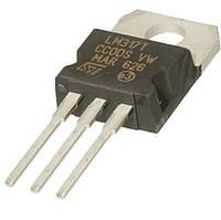 Микросхема LM317 - ТО220 линейный стабилизатор 1,25...30В, 1,5А