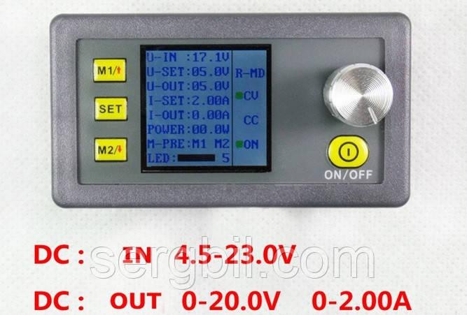 DP20V2A импульсный стабилизатор с LCD дисплеем, программируемый, Uin = 23V, Uout - 0-20V, Iout - 0-2A