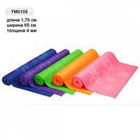 Коврик для фитнеса и йоги-йогамат YM0105 толщина 4мм, 5 цветов