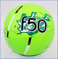 662a67ba82f5 Футбольные мячи Adidas Umbro в Украине. Сравнить цены, купить ...
