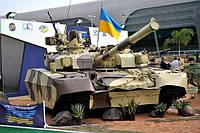 Поздравляем с Днём танкиста !