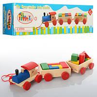 Деревянная игрушка Паровозик