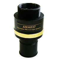 Адаптер SIGETA UCMOS AMA037 (регулируемый).