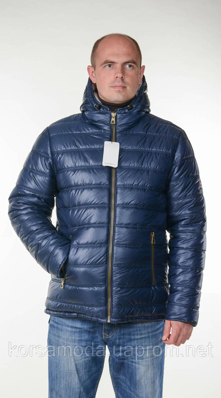 8ba03b71 Стеганная,мужская куртка на меху темно-синего цвета