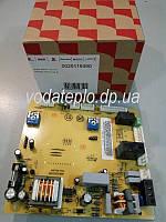 0020119390 (3003202785) Плата управления Protherm Lynx Рысь, Jaguar