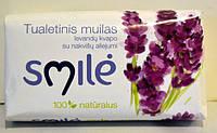 Мило Smilе с ароматом лаванды 100г