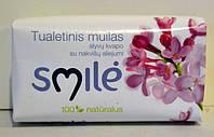 Мило Smilе с ароматом сирени 100г