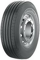 Грузовые шины Kormoran Roads 2S 19.5 285 L (Грузовая резина 285 70 19.5, Грузовые автошины r19.5 285 70)