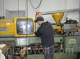 Литье пластмассовых изделий на термопласт автоматах и шприц - прессах