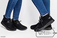 Ботинки женские короткие замшевые