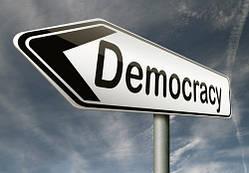 Поздравляем с Международным днём демократии !