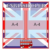 """Стенд з англійської мови """"English club"""" з кишеньками"""