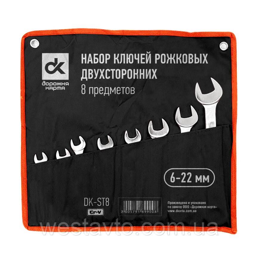 Набор ключей рожковых двухсторонних 6-12 мм., 8 предметов ДК
