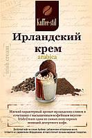 Кофе ароматизированный Без кофеина в зернах Ирландский крем
