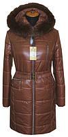 Стильный женский теплый пуховик шоколадного цвета с мехом