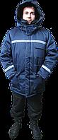 Куртка утепленная синяя со светоотражающими полосами