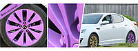 Жидкая резина Rubber Paint (фиолетовый) purple