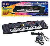 Детский синтезатор с микрофоном SK3738K