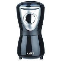 Кофемолка Magio МG-201 150Вт 70 гр