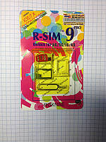 Unlock iPhone 4S 5  R-SIM 9 pro