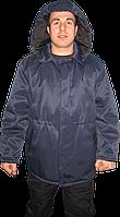 Куртка ватная с капюшоном цвет синий