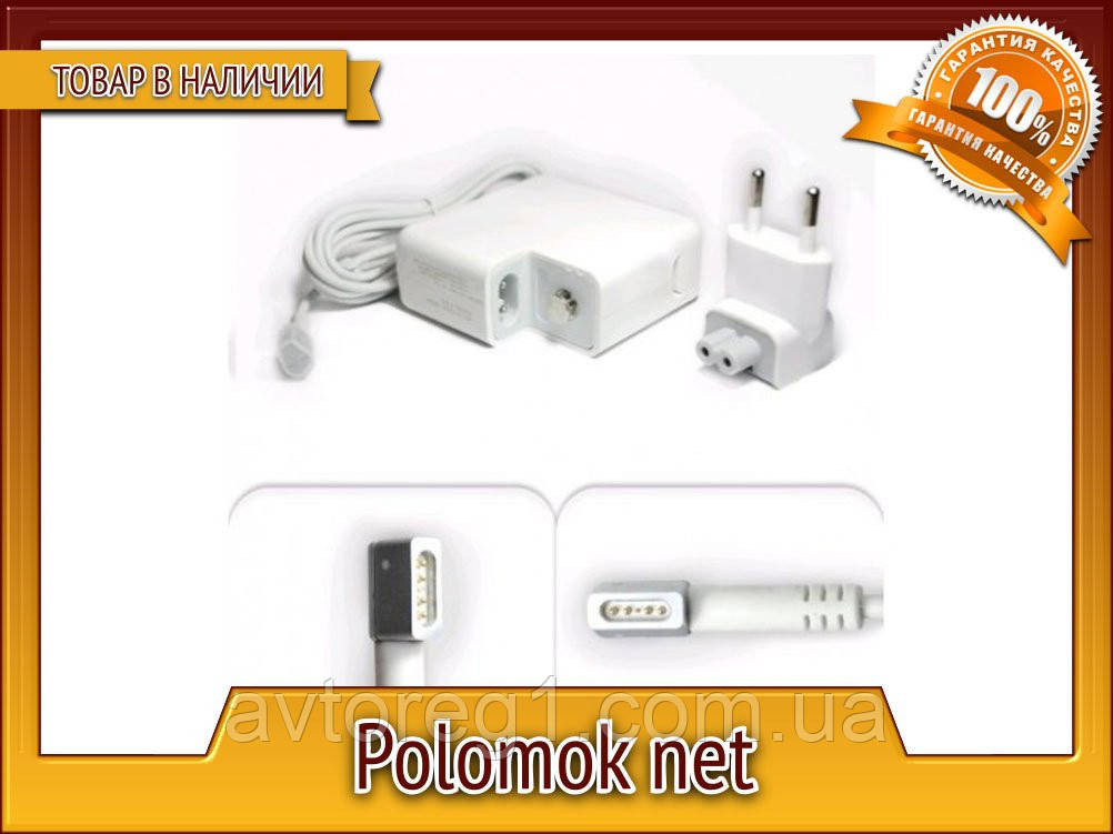 Адаптер питания Apple 18.5V 4.6A 85W MagSafe1