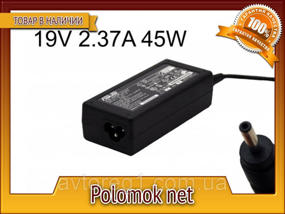 Адаптер питания ASUS 19V 2.37A 45W 3.0*1.0 ГАРАНТ