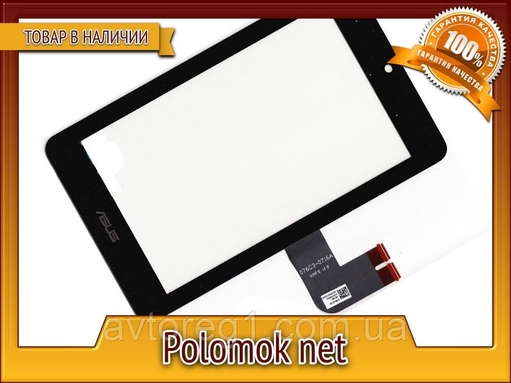 Touch сенсор Asus MeMo Pad HD 7 ME173 ME173X K00b