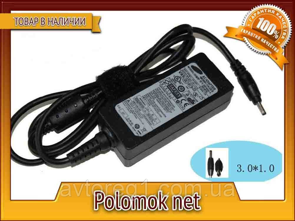 Зарядное устройство Samsung 19V 2.1A 40W (3.0*0.7)