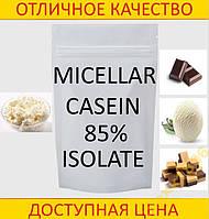 Мицеллярный казеин (ночной протеин)