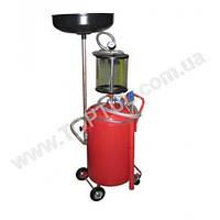 Установка для слива и вакуумной откачки масла с мерной колбой (80л.) B8010KVS G.I.KRAFT