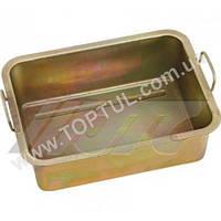 Поддон для слива масла 22 л (металлический ) AM48 JTC