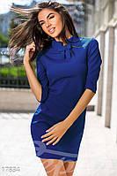 Лаконичное платье трапеция. Цвет синий.