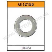 Шайба (50шт) GI12155 G.I.KRAFT