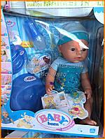 Кукла пупс BL014A | Кукла Baby Born мальчик в боди