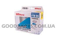Набор фильтров FTH 99 Filtero для пылесоса Thomas