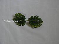 Искусственные парные листья №5  ,на 1 розетке 2 листа(цвет темно зеленый с салатовым).