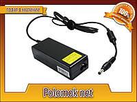 Зарядний пристрій для MSI 19V 3.42A 65W 5.5*2.5