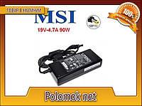 Зарядное устройство MSI 19V 4.74A 90W 5.5*2.5