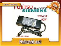 Зарядний пристрій Fujitsu Siemens 20V 4.5A 90W