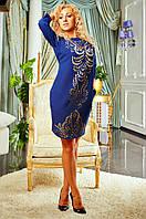 Романтическое платье с перфорацией