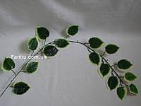 Искусственная  ветка  L-85см( 17листьев,цвет зеленый с белым краем)