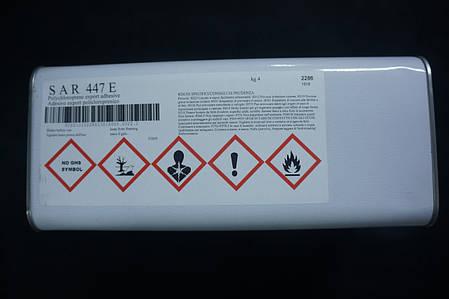 Клей для обуви полихлоропреновый (наирит) MULTIFIX,   4кг. (Италия), фото 2