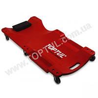 Лежак автосесаря подкатной пластиковый 1020x480x115мм JCM-0300 TOPTUL