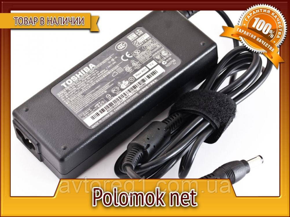 Зарядний пристрій Toshiba 19V 75W 3.95 A Гарантія