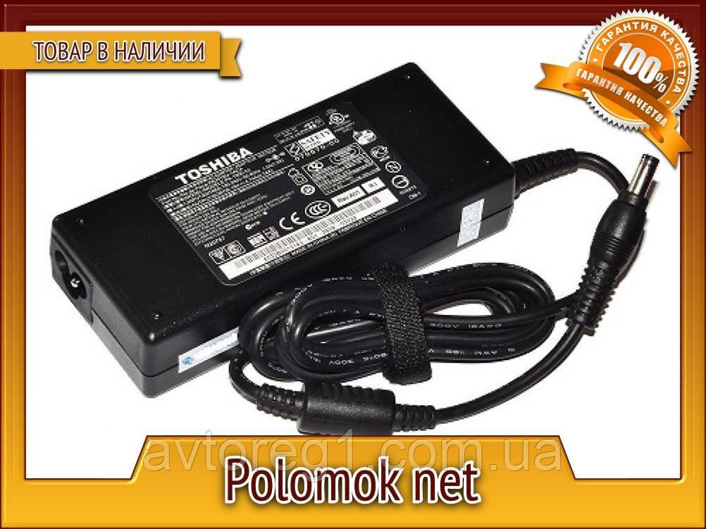 Зарядное устройство Toshiba 19V 3.42A 65W ГАРАНТИЯ
