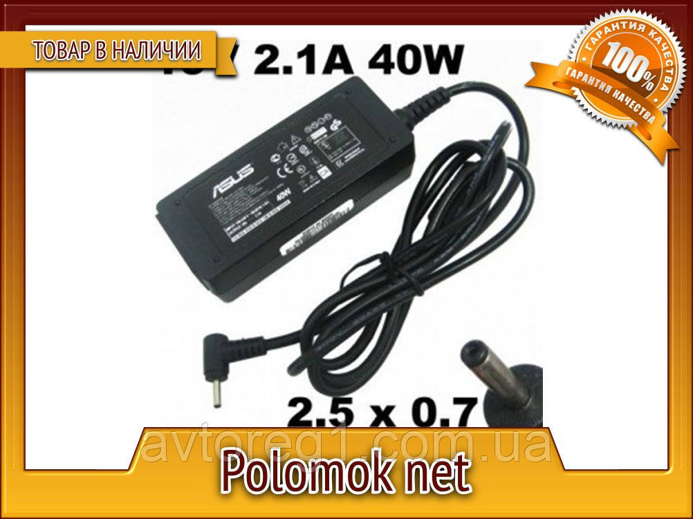 Адаптер питания для ноутбука ASUS 19V2.1A 40W