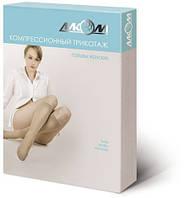 Гольфы женские компрессионные лечебные с открытым носком 2 класс компр. (бежевые/черные). Размер 1, 2, 3, 4