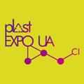 IX Международная специализированная выставка PLASTEXPOUA - 2017  28 - 30 марта 2017