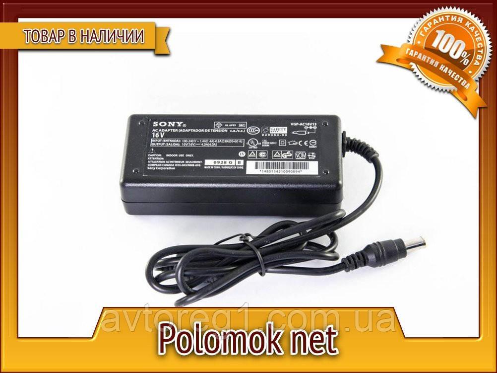Зарядное устройство SONY 16V 4A 64W 6.5*4.4mm